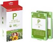 Canon E-P100 Easy Photo Pack - 100 Packs