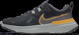 Chaussure de running personnalisable Nike React Miler2 By You pour Homme - Noir