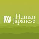 Human Japanese