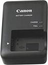 Canon CB-2LCE - cena wyprzedażowa, ostatnie sztuki !!!