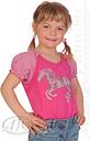 M.Stützle Trachtenshirt Kind - PINK HORSE, Pink, 116
