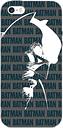 Étui iPhone Batman 260243