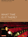 What Time Is There? - Arthaus Collection Asiatisches Kino (OmU)