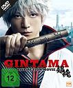 Gintama - Live-Action-Movie