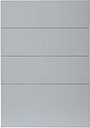 GoodHome Alisma High gloss grey slab Drawer front (W)500mm  Pack of 4