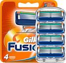 Cuchillas de afeitar para hombre, casetes de afeitado para el cuidado Facial, compatibles con 4 Uds.