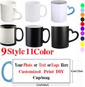 Taza impresa personalizada, taza de café con texto y logotipo de foto DIY, 9 estilos, 11 colores,