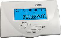 Caller ID display equipment white for landline phone fixed telephone home house office support FSK DTMF ETSE backlight