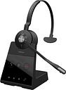 Jabra Engage 65 Mono Headset|9553-553-125