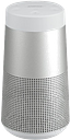 Bose SoundLink Revolve Portable Bluetooth Smart Speaker - Siri Supported - Lux Gray|739523-1310