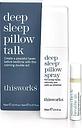 this works the dream team deep sleep pillow talk