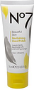 No7 Beautiful Skin Revitalising Hand Polish 75ml