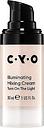 CYO Turn On The Light Illuminating Mixing Cream Into The Shadows