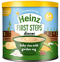 Heinz 6+ Months First Steps Baby Rice with Garden Veg 200g