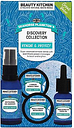 Beauty Kitchen Seahorse Plankton+ Discovery Collection