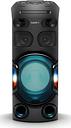 SONY MHC-V42D Bluetooth Megasound Party Speaker - Black, Black