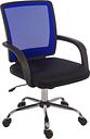 TEKNIK Star 6910BL Mesh Reclining Executive Chair - Blue, Blue