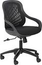 ALPHASON Croft Operator Chair - Black, Black