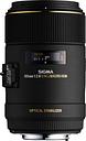 SIGMA 105 mm f/2.8 EX Macro DG HSM Standard Prime Lens - for Nikon