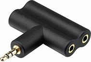 LOGIK LM4HPSP18 Multiple Headphones Splitter