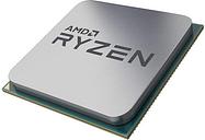 AMD Ryzen 5 2600X Socket AM4 OEM Processor - YD260XBCM6IAF