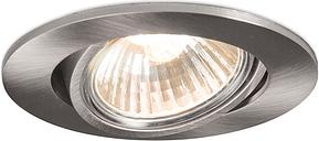 Set de 10 focos empotrados aluminio orientable - CISCO