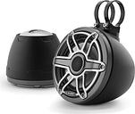 """JL Audio M6 6.5"""" Marine Enclosed Coaxial Speaker System (Pair)"""
