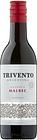 Trivento Reserve Malbec 18.7Cl