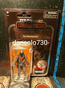 Star Wars Vintage Collection THE MANDALORIAN Carbonized