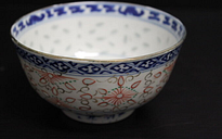 Small Blue & White Hand Painted Decorated Chinese Bowl - 4 Character Mark, 4.5""