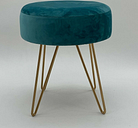 Blue Velvet Dressing Table Stool Home Decor 38 cm