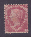 SG51  1 1/2d  SE  Plate 1  Mounted Mint  Catalogued £700