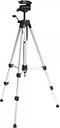InLine Stativ für Digitalkameras und Videokameras, Aluminium, Höhe max. 1,78m