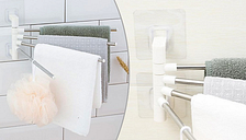 Suction Towel Rail Rack