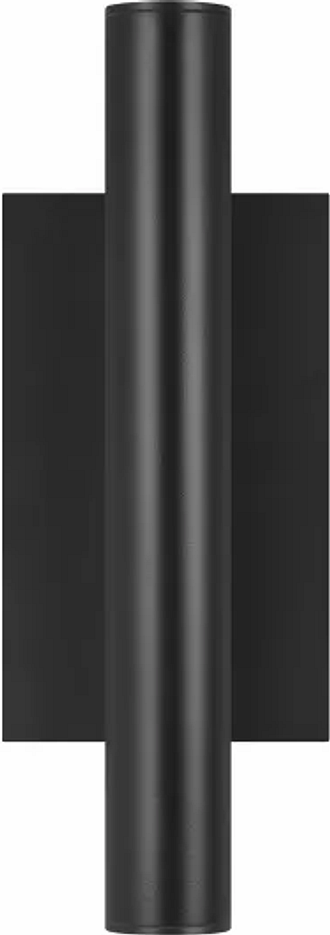"Tech Chara 2-Light 12"" Outdoor Wall Light in Black"