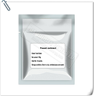 Edible Yeast Extract (YE), Food Grade Yeast Extract, Yeast Extract, Seasoning Additive