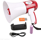 15W High Power Handheld Loudspeaker Megaphone, Support 150220 Seconds Long Recording
