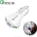 QC3.0 2 USB + 1 Type-C Mobile Phone Tablet Car Charger Safety Hammer