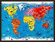Christopher Corr - Animal World