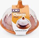 Joie Onion Storage Pod, Clear/Brown