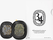 Diptyque Car Diffuser with 34 Boulevard Germain Insert, 2.1g