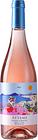 Attems Pinot Grigio Ramato Rosé 2018