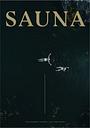 Cozy Publishing Sauna