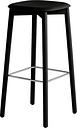 Hay Soft Edge 32 bar stool, black stained oak