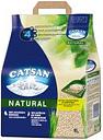 Catsan Natural arena aglomerante - 20 l