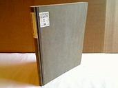 Die Kolonisation Sibiriens. Eine Denkschrift. Einzige berechtigte Übersetzung von Carl Erich Gleye. Stolypin, P.A. und A.W. Kriwoschein. [ ] [Hardcov