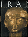 2500 ANS D'ART PERSE CURATOLA G. SCARCIA G. [ ] [Hardcover]