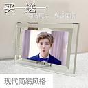 [Compre uno y llévese otro gratis] Marco de fotos de cristal de cristal foto de celebridades foto de lavado personalizada foto de graduación familiar