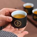Cien nombre de la familia Cerámica Esmerilada Cerámica negra Taza maestra Taza de té de gres personalizada privada de alta gama Taza de té de apellid