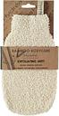 Manopla Exfoliante Suave de Bambú deHydrea London